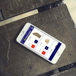 اپلیکیشن سفارش آنلاین نان نون تازه
